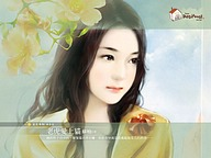 Chinese Romance Novel Covers : Beautiful Sweet Girls (Vol.20 )